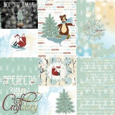 Paper Winter cards 2 12 x 12 inch (30,5cm x 30,5cm)
