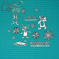 Chipboard Winter fun 2