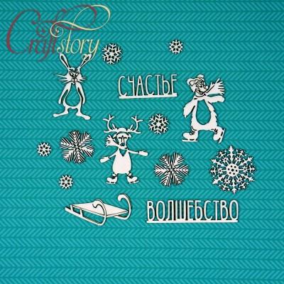 Chipboard Winter fun 2