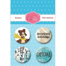 Flair buttons Winter fun 2