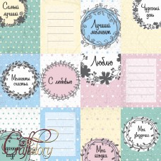 Paper Marshmallow cards 12 x 12 inch (30,5cm x 30,5cm)
