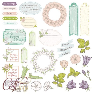 Sheet for cuting Aroma of flowers 12 x 12 inch (30,5cm x 30,5cm)