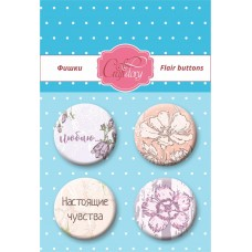 Flair buttons Floral