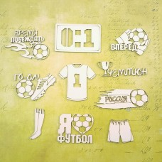 Chipboard Inscription about footbal