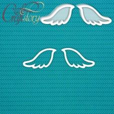 Shaker Wings (small)