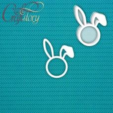 Shaker Ears Bunny (small)