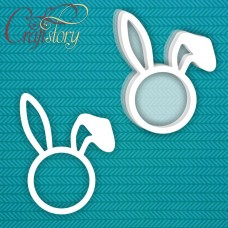 Shaker Ears Bunny (large)