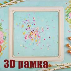 Frame Square 22cm