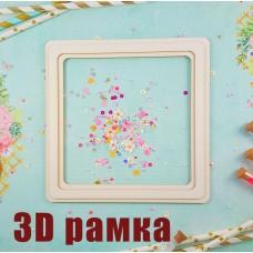 Frame Square 18cm