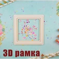 Frame Square 14cm
