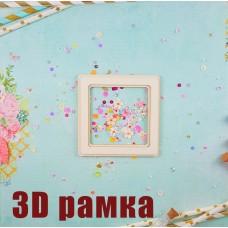 Frame Square 10cm