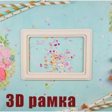 Frame Rectangle 18cm - 13cm