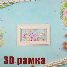 Frame Rectangle 14cm - 9cm