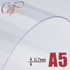 Plastic sheet (transparent) A5 (3 pcs.) 0,7 mm