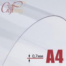Plastic sheet (transparent) A4 (3 pcs.) 0,7 mm