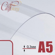 Plastic sheet (transparent) A5 with rounded corners (3 pcs.) 0.3 mm