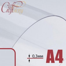 Plastic sheet A4 (transparent) with rounded corners (3 pcs.) 0.3 mm