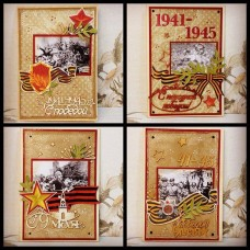 Chipboard Inscriptions On May 9th! 2 (rus)