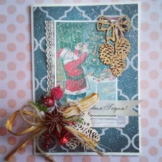 Chipboard Christmas frame