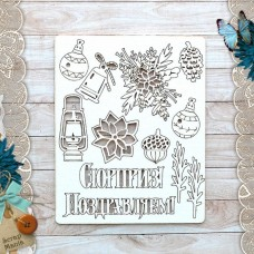 Chipboard A Tale for Christmas. Surprise
