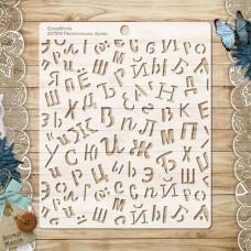 Stencil First grader. Letters