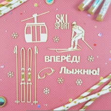 Chipboard Ski